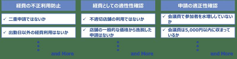 news20200727-2_20200721211124037