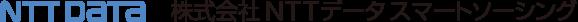 NTTDATA 株式会社 NTTデータ スマートソーシング